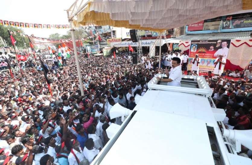 Tamil Nadu Assembly Elections 2021: पीएम और सीएम महंगाई के लिए जिम्मेदार : स्टालिन