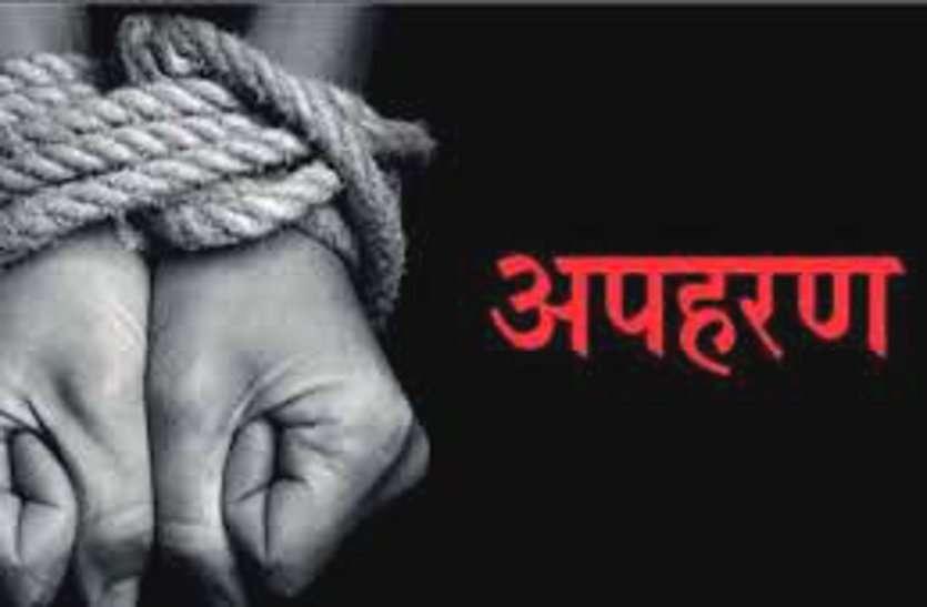दो सगे भाइयों ने शादी का झांसा देकर किया दो सगी नाबालिग बहनों का अपहरण, महाराष्ट्र ले जाकर किया दैहिक शोषण