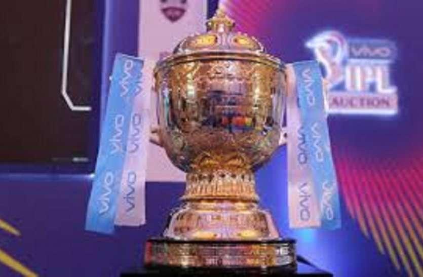 IPL 2021 क्या दर्शकों की गैरमौजूदगी में खेला जाएगा? बीसीसीआई का जवाब