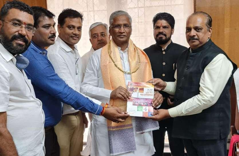 कर्नाटक मेें खुदाई मेें निकली जैन प्रतिमाएं समाज को सौंपने की मांंग