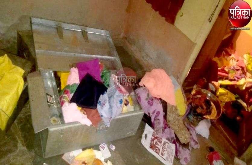 चाय की होटल पर गया था पूरा परिवार, बंद मकान देख चोरों ने दे दिया वारदात को अंजाम