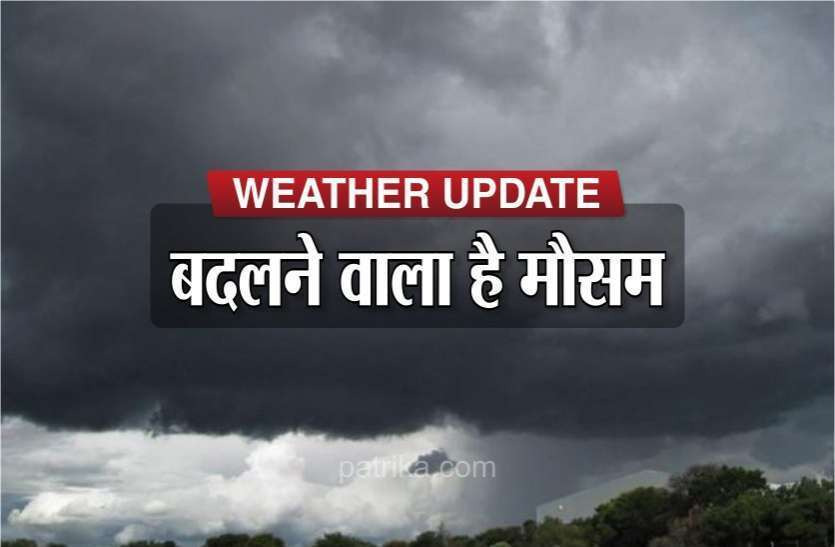 mp_weather