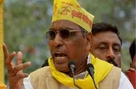 अजान से कुलपति की नींद में खलल, सुभासपा ने कहा- देश में नफरत का बीज न बोयें और माफी मांगें