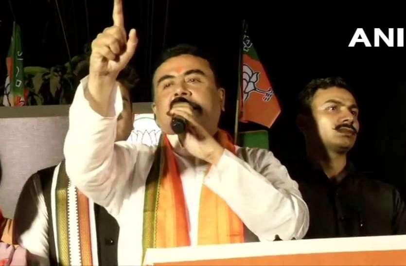 West Bengal Assembly Elections 2021: टीएमसी ने शुभेंदु के नामांकन को रद्द करने की मांग की