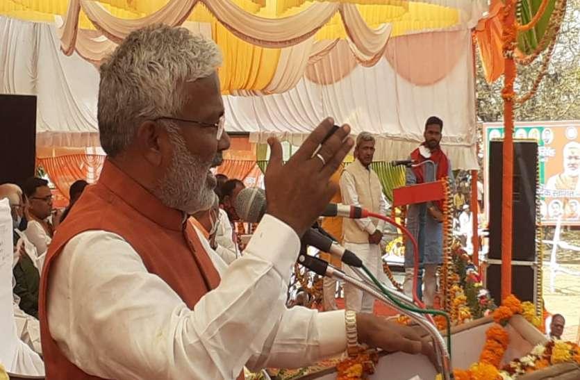 बीजेपी प्रदेश अध्यक्ष ने मोदी-योगी को बताया विकास पुरुष, कहा- लूटने के लिए सत्ता में आती हैं सपा, बसपा और कांग्रेस