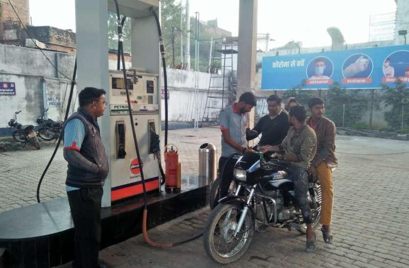 Petrol Diesel Price Today : लगातार दूसरे दिन पेट्रोल और डीजल हुआ सस्ता, फटाफट जानिए नए रेट्स