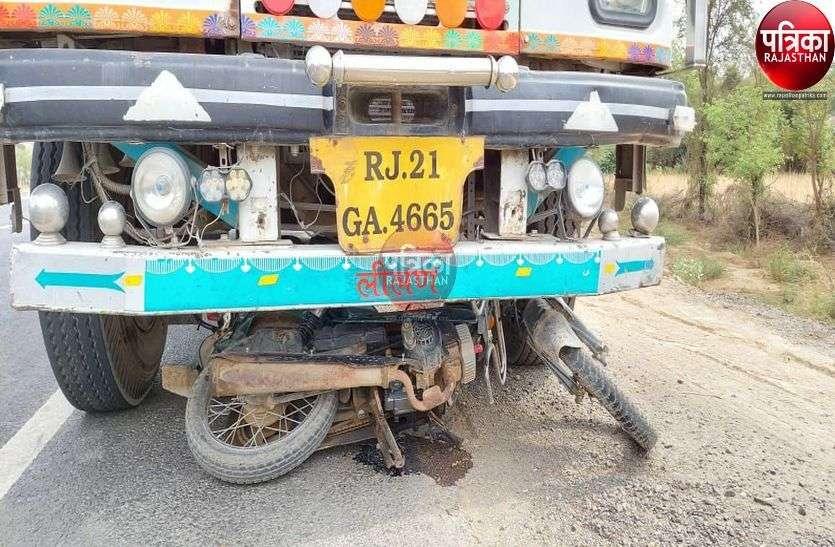 पाली : ट्रक की चपेट में आने से मोपेट सवार पिता-पुत्र की दर्दनाक मौत, परिजनों का बुरा हाल
