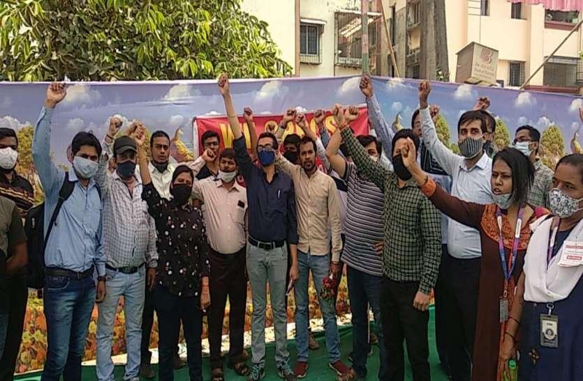वापी: दो दिनों की हड़ताल से करोड़ों का लेन देन प्रभावित