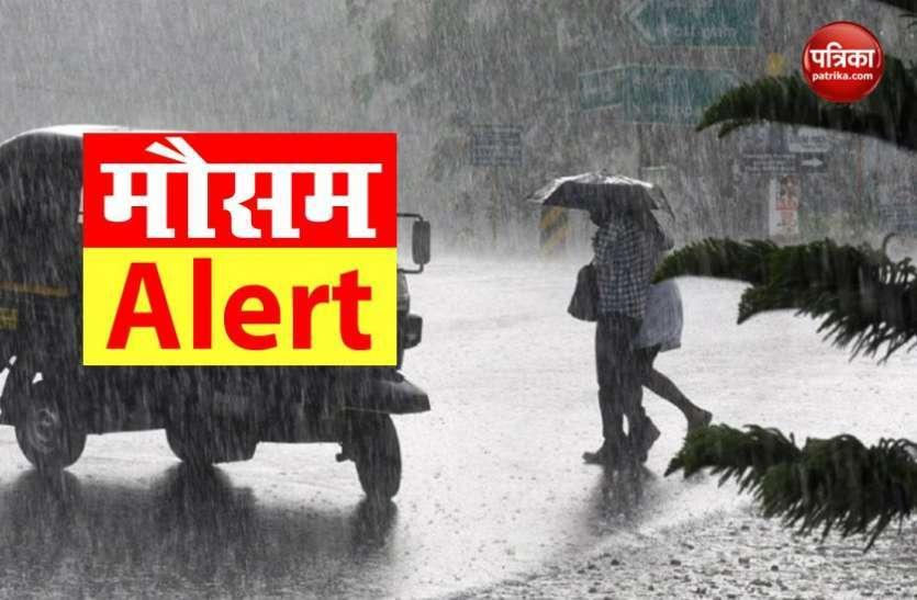 Weather Update: देश के कई राज्यों में अगले चार दिन बारिश के आसार, इन इलाकों में लू बढ़ा सकती है मुश्किल