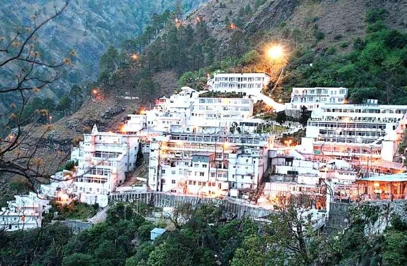 Mata Vaishno Devi के लिए इस दिन से शुरू हो रहीं विशेष ट्रेनें, इन राज्य के लोगों को मिलेगा फायदा