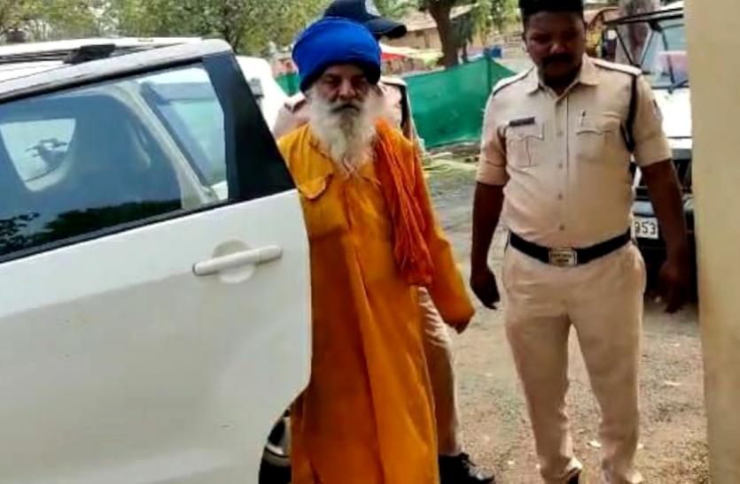 विधायक को गोली मारने की धमकी देने वाला रायपुर से गिरफ्तार, नाम बदलकर गुरुद्वारे में रह रहा था आरोपी