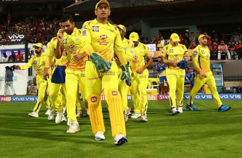 IPL 2021 Schedule: कब, कहां और कौन सी टीमों से होगा चेन्नई सुपर किंग्स का मुकाबला, जानिए पूरा शेड्यूल