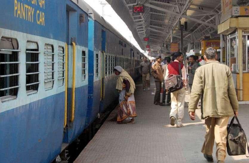 अगर रेल से महाराष्ट्र जा रहे तो कोविड की नेगेटिव रिपोर्ट लेकर जाए