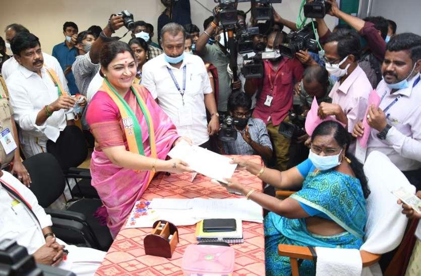 Tamil Nadu Assembly Elections 2021: खुशबू सुंदर ने थाउजेंड लाइट्स से पर्चा भरा,रोड शो में दिखी सांस्कृतिक झलक