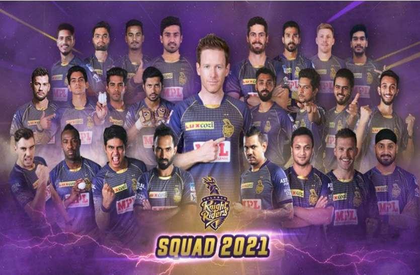 IPL 2021:  कोलकाता नाइटराइडर्स का फुल स्क्वाड और प्लेयर्स लिस्ट