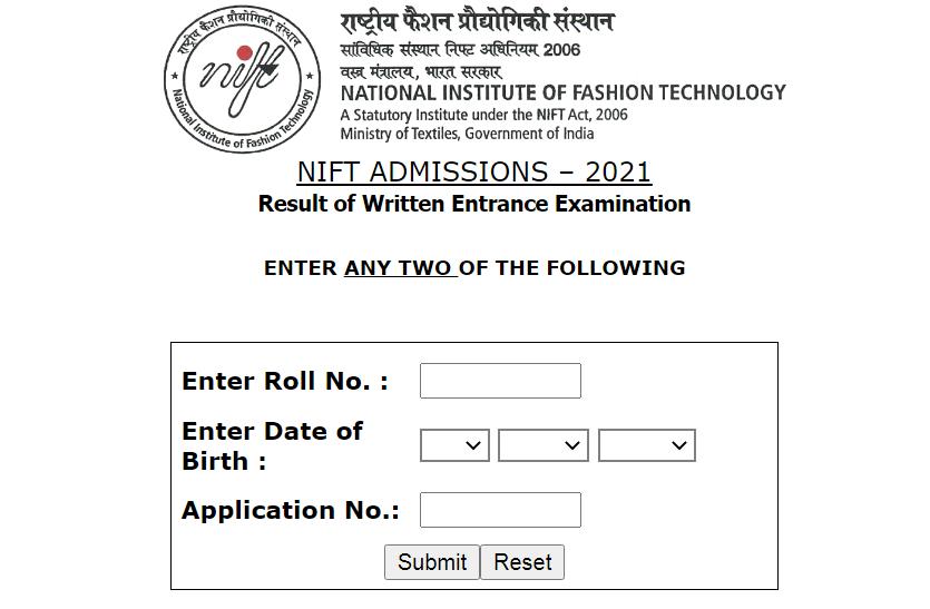नेशनल इंस्टीट्यूट ऑफ फैशन टेक्नोलॉजी ने प्रवेश परीक्षा के रिजल्ट किए जारी, यहां से करें चेक