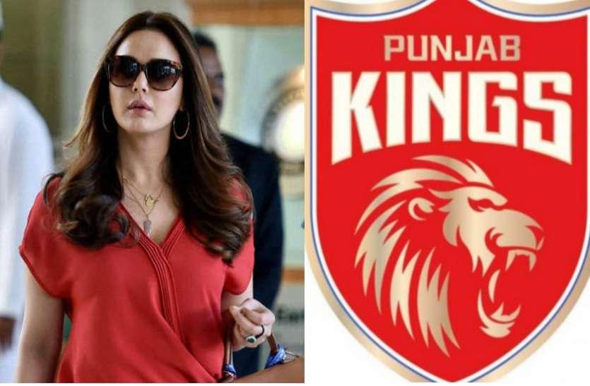 IPL 2021 : किंग्स पंजाब में नाम के साथ खिलाड़ियों में हुआ ये बदलाव