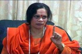 साध्वी प्राची ने सीएम योगी से की मांग अब मस्जिदों में लाउडस्पीकर बजाने पर लगाएं प्रतिबंध