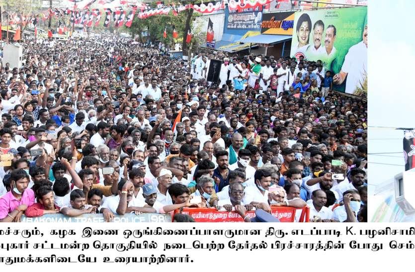 Tamil Nadu Assembly Elections 2021: नीट के संबंध में डीएमके की डुप्लिकेटी को जानती है जनता: मुख्यमंत्री