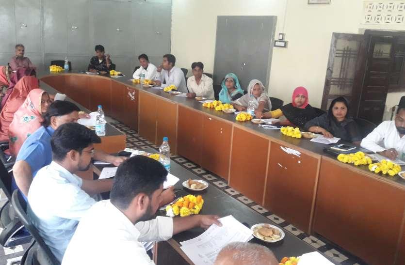 बैठक में 20 करोड़ का बजट पारित, विकास के मुद्दों पर की चर्चा