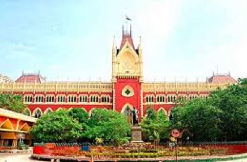 बिमल गुरुंग की गिरफ्तारी की मांग को लेकर कलकत्ता उच्च न्यायालय में एक जनहित याचिका दायर