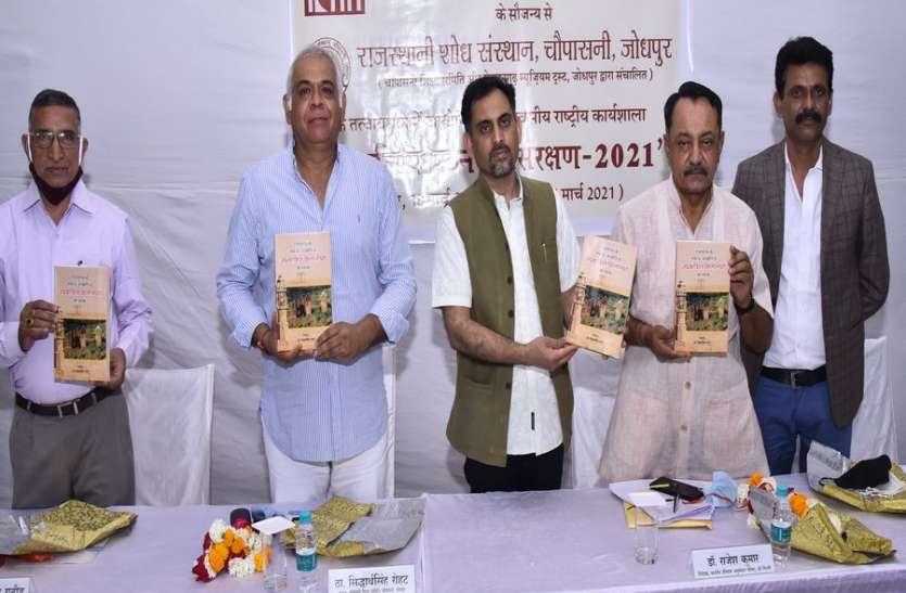 ़पाण्डुलिपियों के संरक्षण के साथ उनपर शोध जरूरी : डॉ. राजेश कुमार