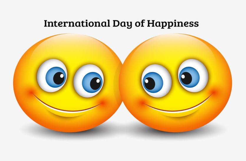 अंतरराष्ट्रीय खुशी दिवस : खुशहाली के लिए नशीले पदार्थों से दूरी जरूरी