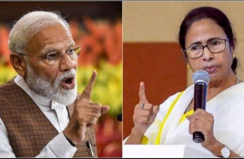West Bengal Assembly Elections 2021: ममता को उम्मीद, तीसरी बार उन्हें सीएम बनाने में यह वर्ग निभाएगा बड़ी भूमिका
