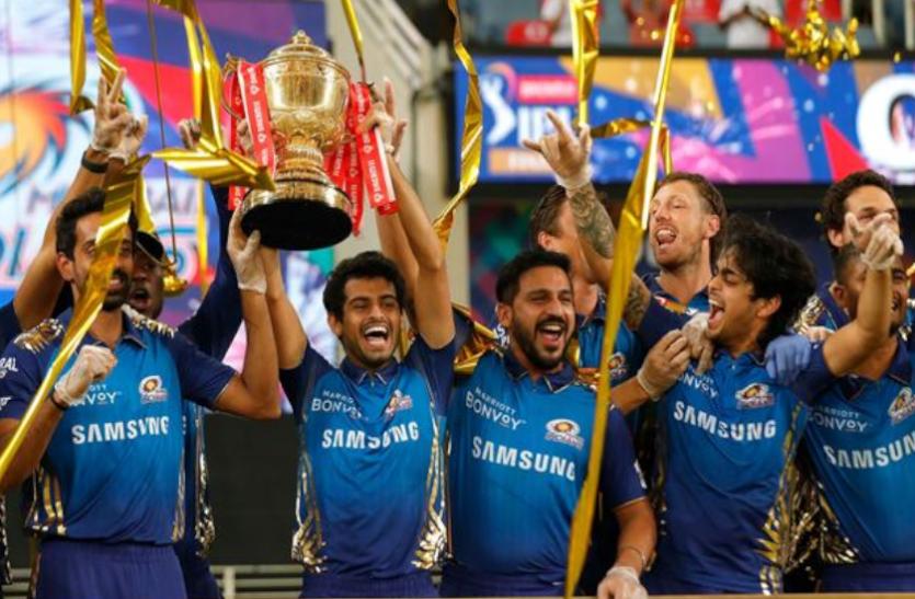 IPL 2021 schedule: कब, कहां और कौन-सी टीमों से होगा मुंबई इंडियंस का मुकाबला, जानिए पूरा शेड्यूल