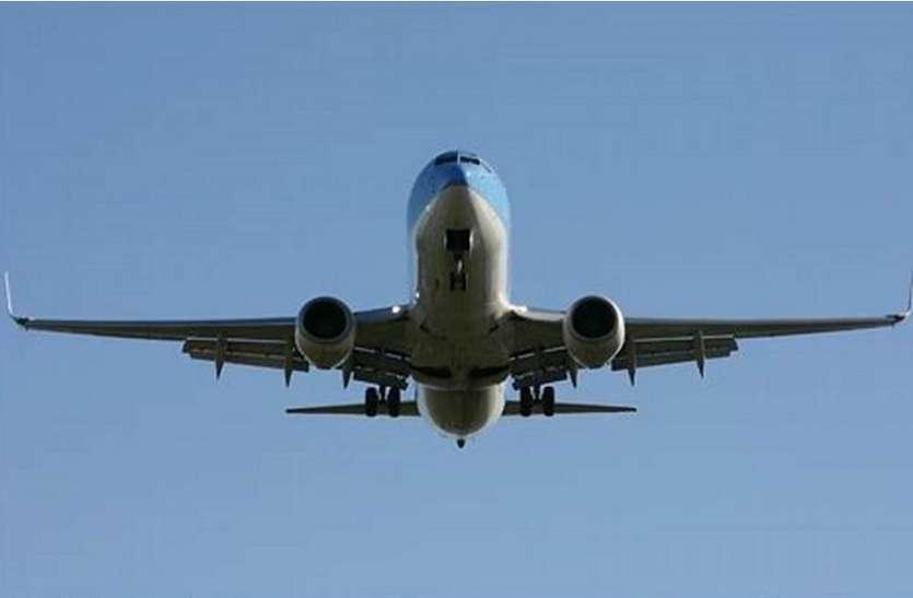 हवाई यात्रा हुई महंगी, सरकार ने घरेलू उड़ानों का न्यूनतम किराया पांच फीसदी बढ़ाया