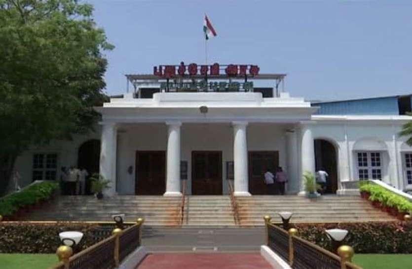 Puducherry Assembly Election 2021 :पुडुचेरी को देखकर ही की गई थी दिल्ली में यह व्यवस्था, काफी पुराना है इतिहास