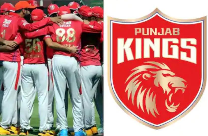 IPL 2021 schedule: कब, कहां और कौन-सी टीमों से होगा पंजाब किंग्स का मुकाबला, यहां देखें पूरा शेड्यूल