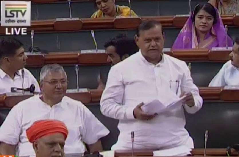 संसद में उठा जयपुर में पेयजल संकट का मसला, सांसद Ramcharan Bohra ने की विशेष पैकेज की मांग