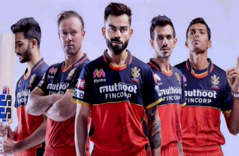 IPL 2021 : कब, कहां और कौनसी टीमों से होगा रॉयल चैलेंजर्स का मुकाबला, जानिए पूरा शेड्यूल