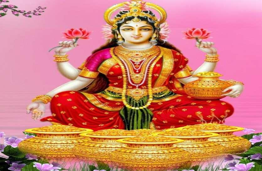 Financial Horoscope Today 19 March 2021 मिथुन, कन्या, तुला, मकर, कुंभ, मीन राशिवालों के लिए प्रोफेशनल ग्रोथ का दिन
