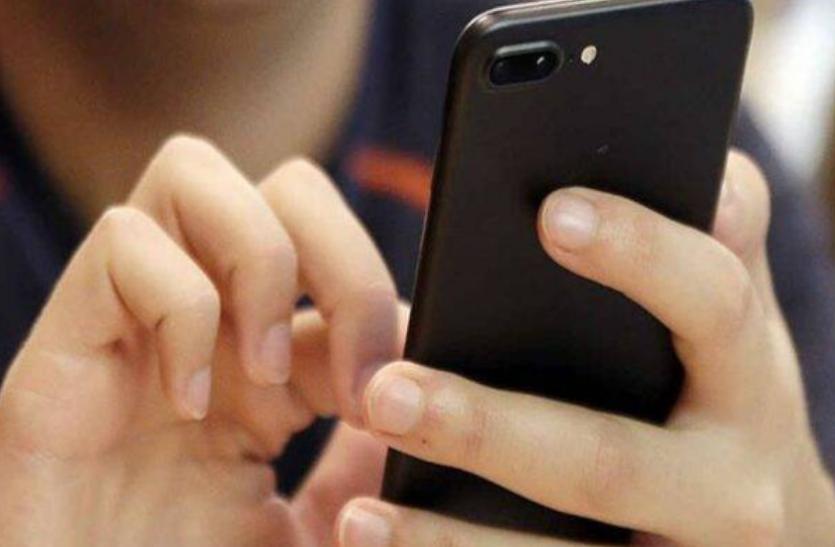 EMI पर स्मार्टफोन खरीदते हैं तो हो जाएं सावधान, हैक हो सकता है आपका फोन, जानिए कैसे