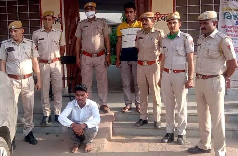 हैदराबाद से दिल्ली जा रही कार से 80 किलो गांजा जब्त, कार जब्त कर आरोपी चालक को किया गिरफ्तार