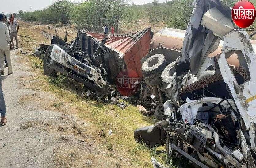 ट्रक-टैंकर हादसे में ट्रक चालक की मौत, वाहन क्षतिग्रस्त