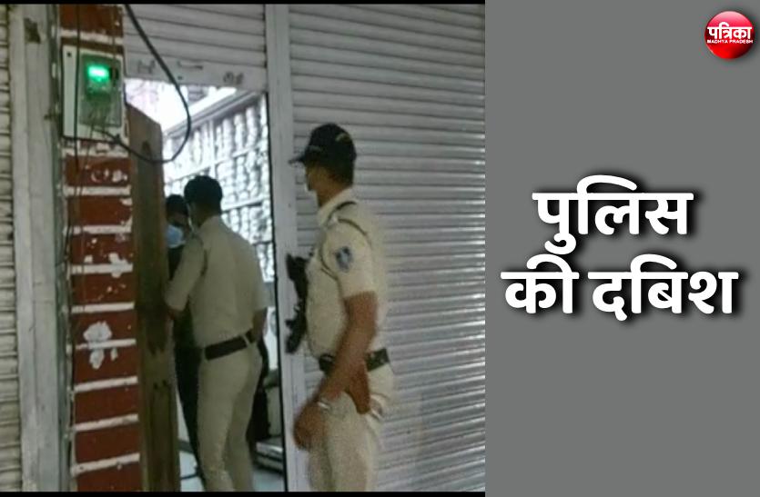 गुजरात में नकली नोटों के साथ पकड़े गये दंपत्ति के ठिकानों पर दबिश