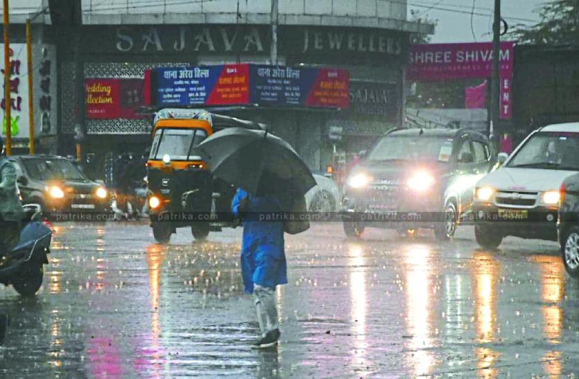 weather_update_bhopal