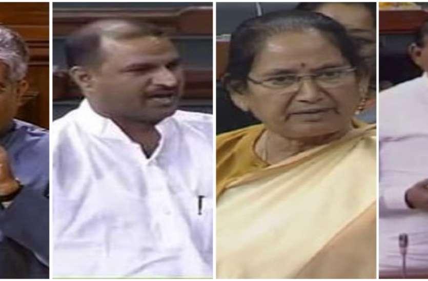 अब संसद में उठ रहे राजस्थान के गरमाये मुद्दे, जानें BJP सांसदों का 'हल्ला बोल'