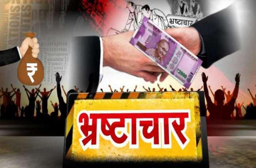 शिक्षा विभाग में भ्रष्टाचार की खुली पोल, तीन-तीन बीएसए होंगे निलंबित