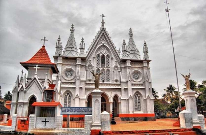 Kerala Assembly Elections 2021 - मध्य केरल में ईसाई मतदाता निर्णायक भूमिका में, लुभाने में जुटी सभी पार्टियां