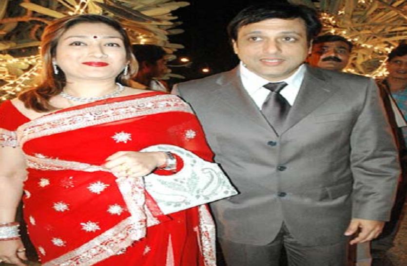 जब गोविंदा ने पत्नी को छोड़कर इस अभिनेत्री का थाम लिया था हाथ, टूटने की कगार पर थी शादी!