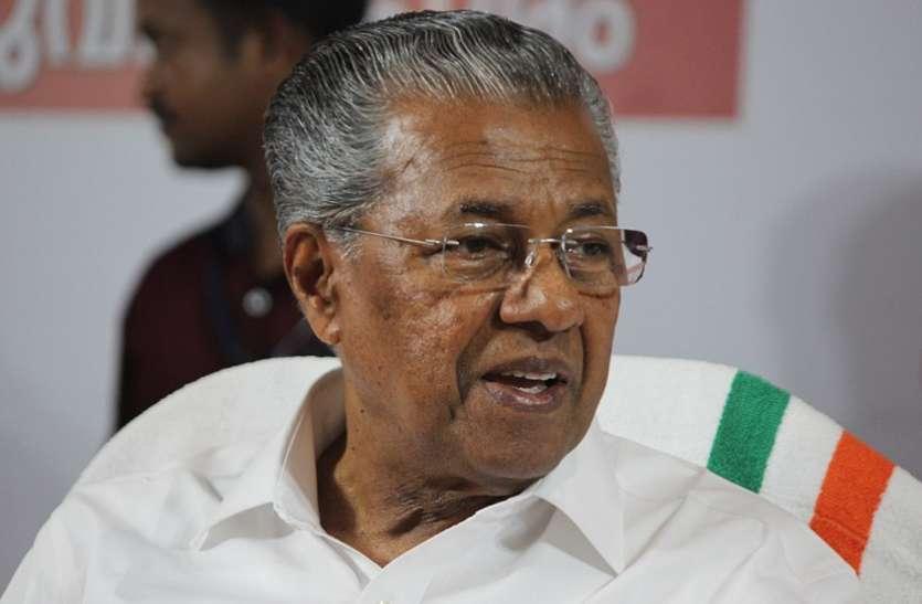 Kerala Assembly Elections 2021 - पिनाराई विजयन ने कहा, पहले से ज्यादा सीटें जीत कर फिर से सरकार बनाएंगे