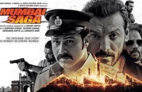 Mumbai Saga Review: पुरानी सुई, पुराना धागा : वही एक गैंगस्टर, जो ढाई घंटे तक जानी-पहचानी गलियों में भागा