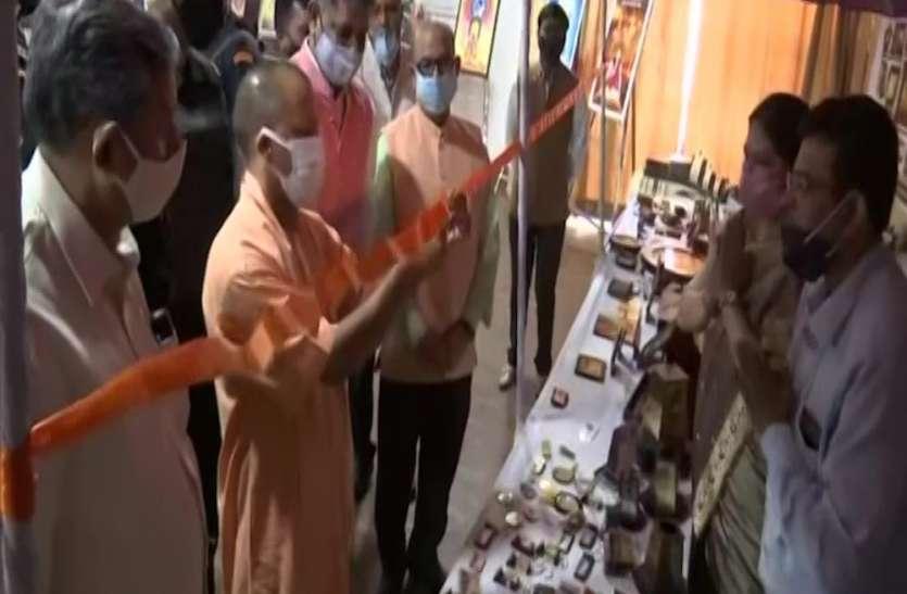 गोरखपुर में पहली बार हो रहा नाथ पंथ पर सबसे बड़े सेमिनार, सीएम योगी ने किया उद्घाटन