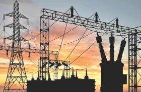 बिजली बिल में फिर 'करंट' का खतरा, अडानी पावर मामले में सुप्रीम कोर्ट में दायर पुनर्विचार याचिका खारिज