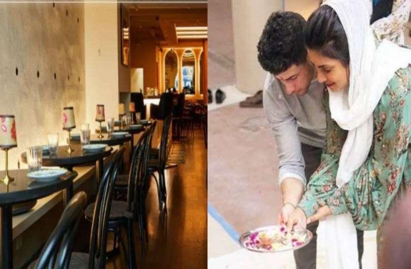 सामने आई प्रियंका चोपड़ा के नए रेस्टोरेंट की तस्वीरें, बेहद आलीशान है 'सोना'