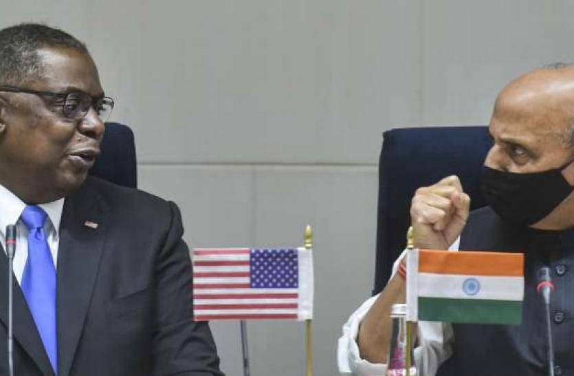 राजनाथ सिंह और अमरीकी समकक्ष लॉयड ऑस्टिन ने एक सुर में कही बड़ी बात